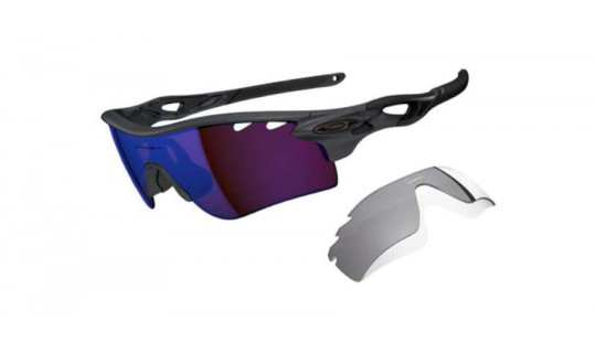 Oakley Radarlock Matte Heather Grey Path OO9181-04